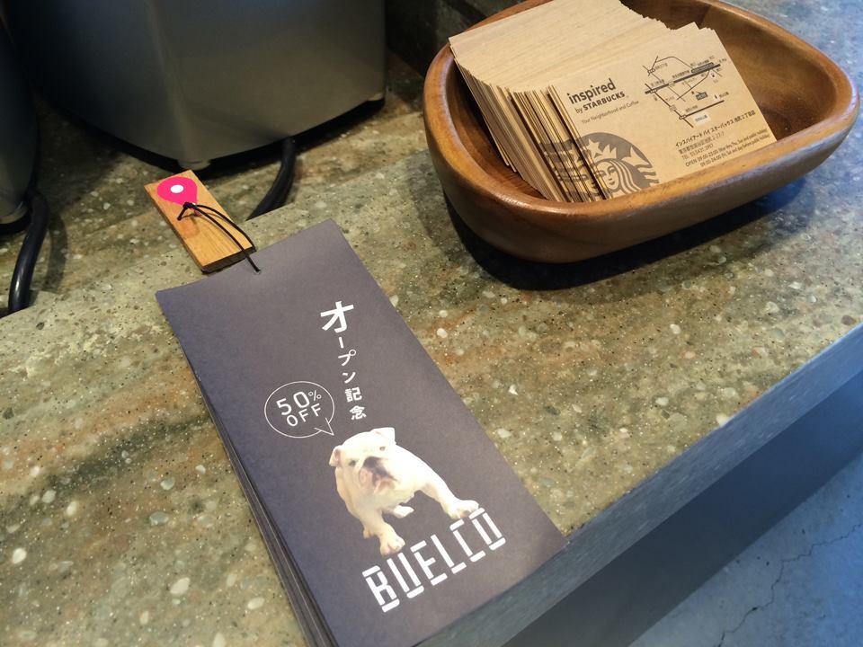 スターバックスに置いていただいたBUELCOのショップカード